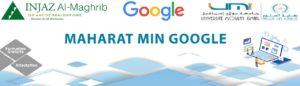 """Formation en ligne """"MAHARAT MIN GOOGLE"""" en collaboration avec INJAZ Al-Maghrib"""