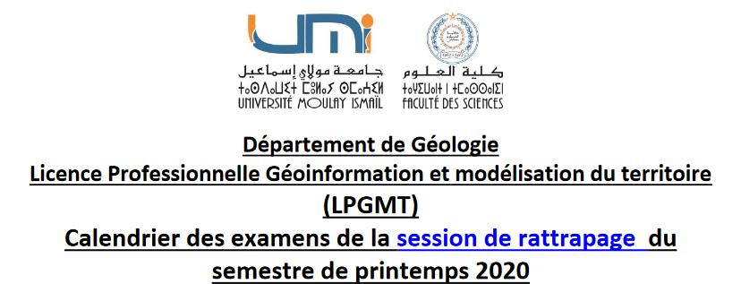 Read more about the article Calendrier des examens de la session de rattrapage du Semestre de printemps LPGMT