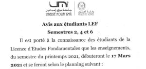Read more about the article Avis aux étudiants LEF-Printemps 2021