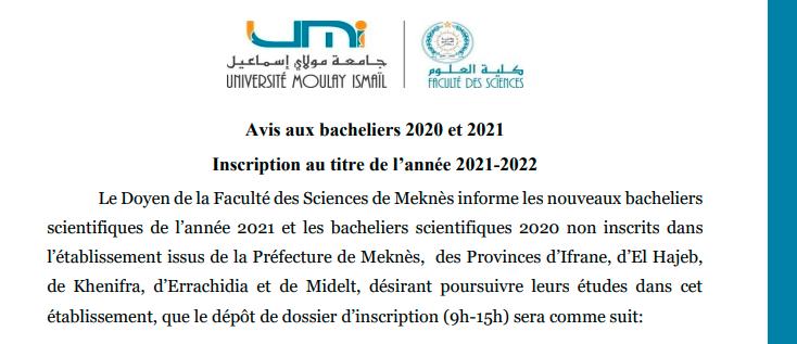 Read more about the article Avis aux bacheliers 2020 et 2021- Inscription au titre de l'année 2021-2022