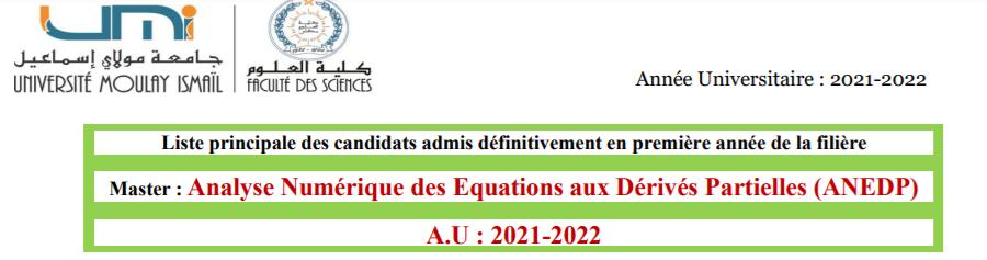 Read more about the article Liste des étudiants admis définitivement en master ANEDP 2021-2022