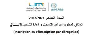 Read more about the article Inscription ou réinscription par dérogation