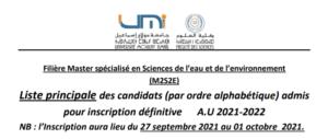 Read more about the article Liste principale des candidats (par ordre alphabétique) admis<br>pour inscription définitive A.U 2021-2022-M2S2E