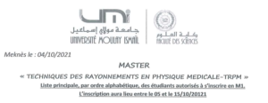 Read more about the article Liste principale et liste d'attente TRPM 2021-2022